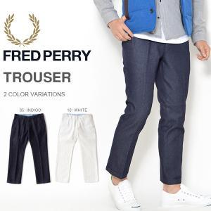 デニム チノパン フレッドペリー FRED PERRY メンズ Trouser ロングパンツ 送料無料 得割30|phants