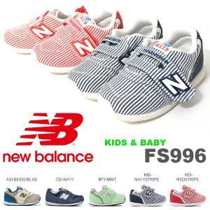 スニーカー FS996 new balance ニューバラン...
