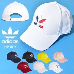 e8e05787b461ee adidas Originals アディダス オリジナルス メンズ レディース TREFOIL CLASSIC BASEBALL CAP ロゴ  キャップ 帽子 2019秋新色 FUC24