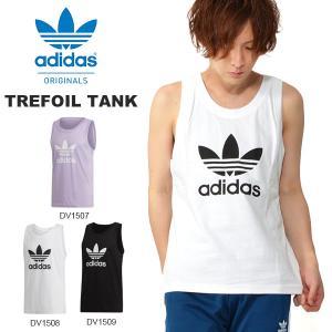 タンクトップ adidas ORIGINALS アディダス オリジナルス メンズ TREFOIL T...