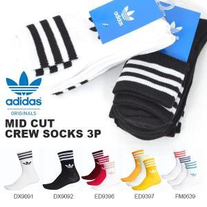 靴下 3足セット adidas Originals アディダス オリジナルス メンズ レディース MID CUT CREW SOCKS 3P クルーソックス ロゴ ソックス 2019春新作 FWV70|phants