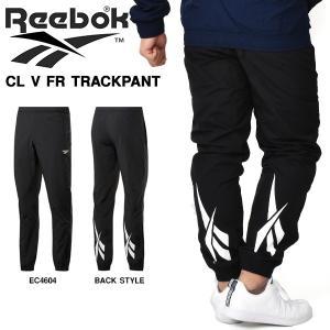 ロングパンツ リーボック Reebok メンズ CL V FR TRACKPANT トラックパンツ ...