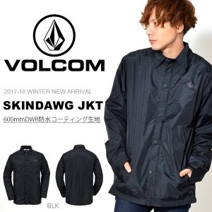 Sサイズのみ コーチジャケット VOLCOM ボルコム メンズ SKINDAWG JKT ナイロンジャケット アウター 軽量 日本正規品 得割30|phants