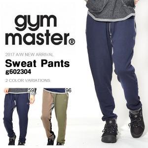 スウェットパンツ ジムマスター gym master メンズ Sweat Pants スエット ボトムス ロングパンツ リブ イージーパンツ ジョガー 2017秋冬新作|phants