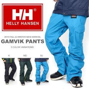 スノーボードウェア ヘリーハンセン HELLY HANSEN GAMVIK PANTS メンズ パンツ スノボ スノーボード スキー スノーウェア  送料無料 30%off|phants