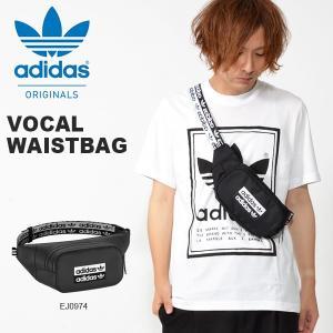 adidas Originals(アディダス オリジナルス) VOCAL WAISTBAG になりま...
