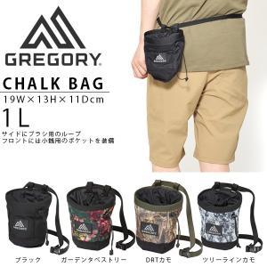 チョークバッグ GREGORY グレゴリー CHALK BAG 1L クライミング ボルダリング 粉入れ バッグ メンズ レディース ポーチ 2018春夏新作 日本正規品|phants