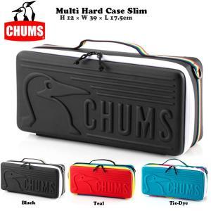 マルチハードケーススリム CHUMS チャムス 収納ケース Booby Multi Hard Case Slim アウトドア キャンプ 旅行 収納 ブービー phants
