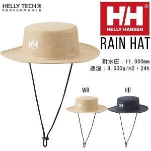 現品限り HELLY HANSEN ヘリーハンセン レインハット Rain Hat セイリング マリン アウトドア 帽子 防水 野外フェス キャンプ 登山 紫外線防止 20%off|phants