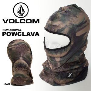 現品限り バラクラバ VOLCOM ボルコム メンズ POWCLAVA フェイスマスク カモフラ 迷彩柄 スノーボード スキー 日本正規品 得割20|phants