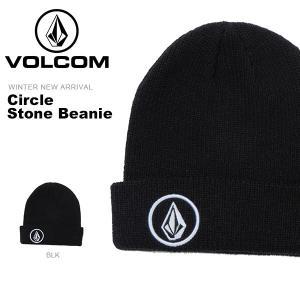 ニット帽 VOLCOM ボルコム メンズ Circle Stone Beanie ビーニー 帽子 スノーボード スキー J58519JB 2018-2019冬新作 18-19 日本限定モデル 得割10|phants