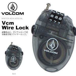 ゆうパケット配送可能!ワイヤーロック VOLCOM ボルコム メンズ Vcm Wire Lock 盗難防止 3桁 ダイヤル式 J67519JD 2018-2019冬新作 18-19 日本限定モデル|phants