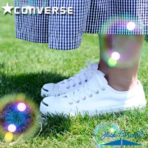 【送料無料 ポイント10倍中】CONVERSE コンバース ...