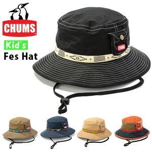 フェスハット CHUMS チャムス キッズ Fes Hat ジュニア 子供 サファリハット あご紐 帽子 CH25-1029 2020春夏新作 10%off|phants