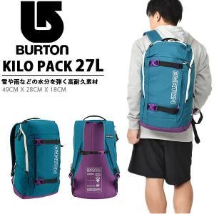 リュックサック バートン BURTON キロ パック Kilo Pack 27L バックパック デイパック バッグ メンズ レディース 2017春夏新色 30%off|phants