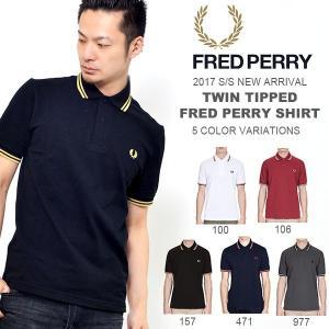 半袖ポロシャツ フレッドペリー FRED PERRY メンズ TWIN TIPPED FRED PERRY SHIRT 鹿の子 定番 英国製 2017春夏新作|phants