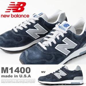限定店舗品 スニーカー M1400 new balance ニューバランス メンズ Made in USA アメリカ製 日本正規代理店品 送料無料|phants
