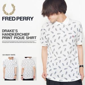 半袖ポロシャツ FRED PERRY×DRAKES メンズ フレッドペリー ドレイクス コラボモデル 得割30|phants