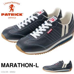 スニーカー パトリック PATRICK メンズ レディース MARATHON-L NVY マラソン レザー 98902 日本製 本革 シューズ 靴