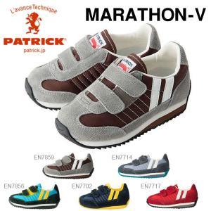 スニーカー パトリック PATRICK キッズ ベビー 子供靴 MARATHON-V マラソン ベルクロ 日本製 シューズ