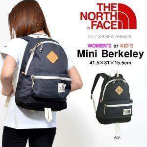 期間限定 25%off リュックサック ザ・ノースフェイス THE NORTH FACE K Mini Berkeley レディース 19L キッズ ミニバークレー デイパック バッグ 2017春夏新作|phants