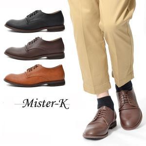 ポストマンブーツ Mister-K MK-11 メンズ レースアップ ドレープ加工 ローカット シューズ 靴 送料無料|phants