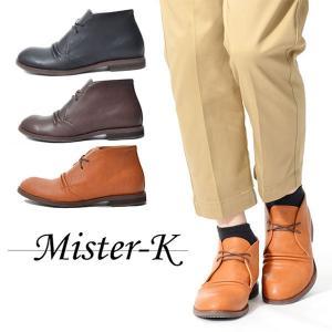 ポストマンブーツ Mister-K MK-11 メンズ レースアップ ドレープ加工 ミッドカット シューズ 靴 送料無料|phants