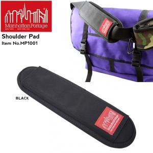 マンハッタンポーテージ ManhattanPortage ショルダーパッド Shoulder Pad バッグアクセサリー|phants