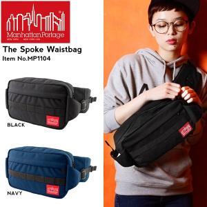 マンハッタンポーテージ ManhattanPortage スポーク ウエストバッグ The Spoke Waistbag ボディバッグ ヒップバッグ 送料無料|phants