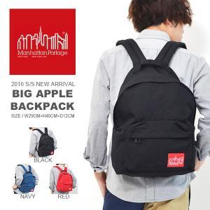バックパック マンハッタンポーテージ ManhattanPortage Big Apple Backpack 定番 バッグ メンズ レディース 送料無料|phants