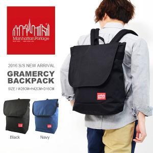 マンハッタンポーテージ ManhattanPortage バックパック Gramercy Backpack メンズ レディース バッグ 送料無料|phants