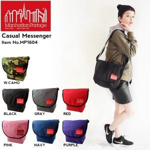 マンハッタンポーテージ ManhattanPortage メッセンジャーバッグ Casual Messenger ショルダーバッグ 送料無料|phants