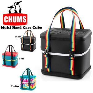 マルチハードケースキューブ CHUMS チャムス 収納ケース Booby Multi Hard Case Cube アウトドア キャンプ 旅行 収納 ブービー phants