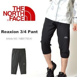 クロップドパンツ THE NORTH FACE ザ・ノースフェイス Reaxion 3/4 Pant リアクション3/4 パンツ メンズ 7分丈 ナイロン 2017秋冬新作 ストレッチ|phants