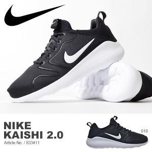 スニーカー ナイキ NIKE メンズ KAISHI カイシ 2.0 シューズ 靴 軽量 モダンランニングシルエット 833411 送料無料|phants