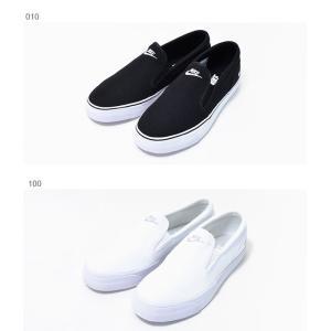 送料無料 スリッポン スニーカー ナイキ NIKE レディース メンズ ウィメンズ トキ スリップ キャンバス スリップオン シューズ 靴 WMNS TOKI SLIP CANVAS 724770|phants|03