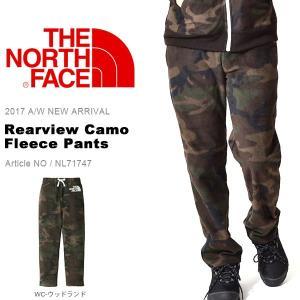 フリース パンツ THE NORTH FACE ザ・ノースフェイス メンズ Rearview Camo Fleece Pants リアビュー カモ フリース ロングパンツ 2017秋冬新作 迷彩柄 nl71747|phants