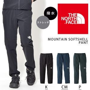 軽量 シェル ナイロン パンツ THE NORTH FACE ザ・ノースフェイス Mountain Soft Shell Pant マウンテン ソフトシェル パンツ メンズ ロングパンツ 2017秋冬新作|phants