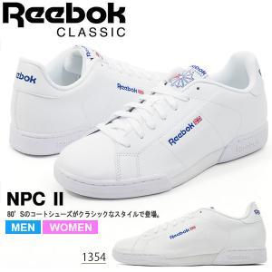 スニーカー リーボック クラシック Reebok CLASSIC メンズ NPC II エヌピーシー ローカット シューズ 靴 送料無料 1354 6836 phants