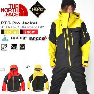 GORE-TEX ジャケット THE NORTH FACE ザ・ノースフェイス メンズ プロジャケット スノー スキー ウエア スノーボード バックカントリー 2018秋冬新色 ns61701|phants