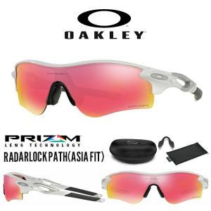 送料無料 OAKLEY オークリー サングラス Radarlock  Path レーダーロック Prizm Field Lens プリズム レンズ 日本正規品 アジアンフィット 眼鏡 アイウェア|phants