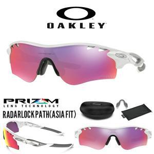 送料無料 OAKLEY オークリー サングラス Radarlock  Path レーダーロック Prizm Road vtd Lens プリズム レンズ 日本正規品 アジアンフィット 眼鏡 アイウェア|phants