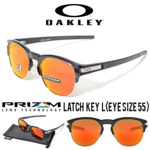 得割30 送料無料 OAKLEY オークリー サングラス ラッチ キー LATCH KEY L  (EYE SIZE 52) prizm ruby Lens 日本正規品 oo9394-04|phants