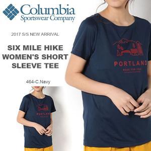 ラスト1着!半袖Tシャツ コロンビア Columbia レディース Six Mile Hike Women's Short Sleeve Tee プリントT アウトドア 2017春夏新作 25%off|phants