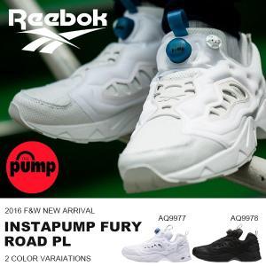 スニーカー リーボック クラシック Reebok CLASSIC レディース INSTAPUMP FURY ROAD PL インスタポンプ フューリー ロード シューズ 靴 phants