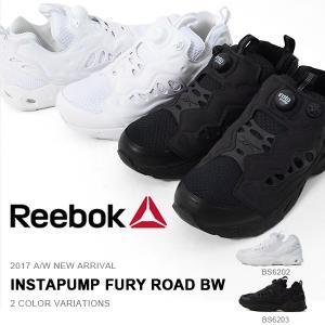 復刻 ポンプフューリー スニーカー Reebok リーボック メンズ インスタポンプ フューリー ロード BW シューズ 靴  送料無料 phants