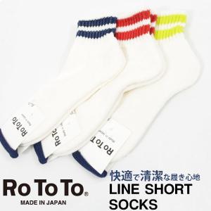 ゆうパケット対応可能!ソックス ロトト RoToTo レディース ライン ショートソックス 靴下 ショート丈 ボーダー 日本製 made in japan R1020|phants