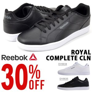 30%OFF 送料無料 スニーカー リーボック Reebok メンズ レディース REEBOK ROYAL COMPLETE CLN ロイヤル コンプリート ローカット シューズ 靴 DV6634 DV6635 phants