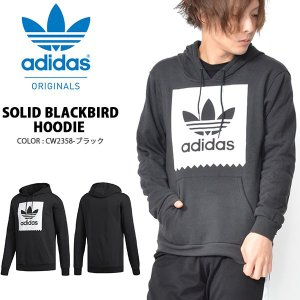 adidas Originals(アディダス オリジナルス) SOLID BLACKBIRD HOO...