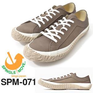 別注カラー スニーカー SPINGLE MOVE スピングルムーブ メンズ SPM-071 カーキ レザーシューズ シューズ 靴 送料無料 phants